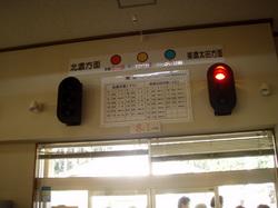 P4120022.jpg