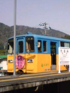 KC380042002.jpg
